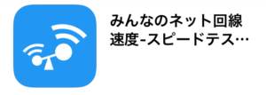 みん速ロゴ