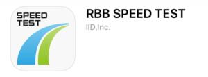 RBBSPEEDTESTロゴ