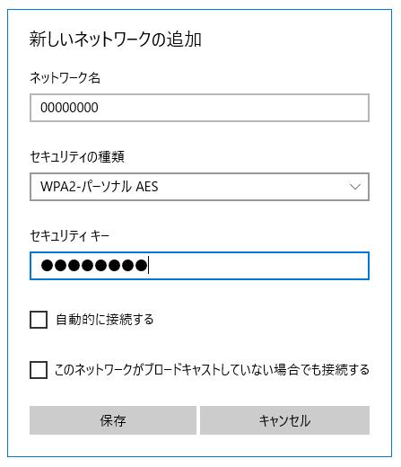 WiFi接続PC04