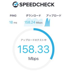 speedcheck測定