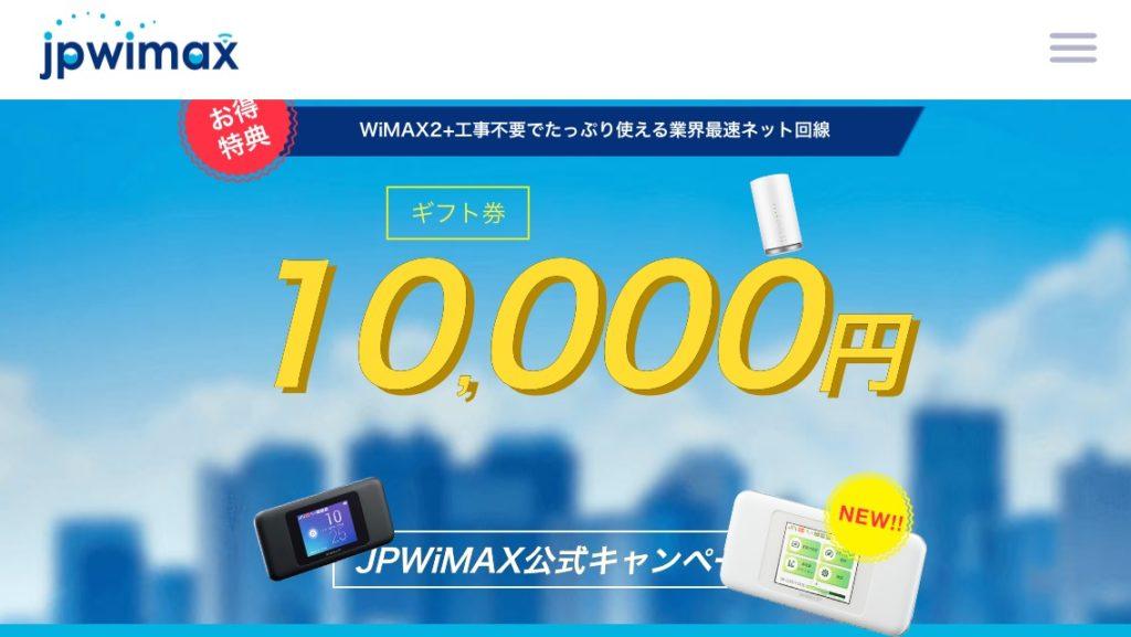 JPWiMAX