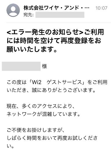 ゲストコード01