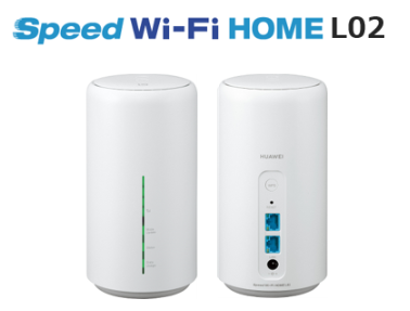 Speed WiFi HOME 02