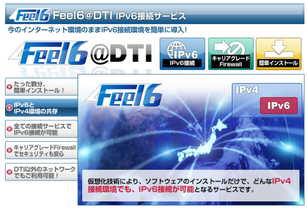 Feel6 @Dti
