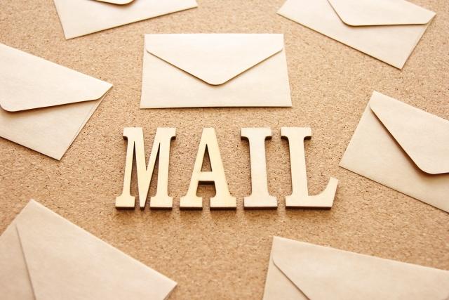 おすすめ フリー メール おすすめフリーメール5選!無料で安全に使える・捨てメールアドレス
