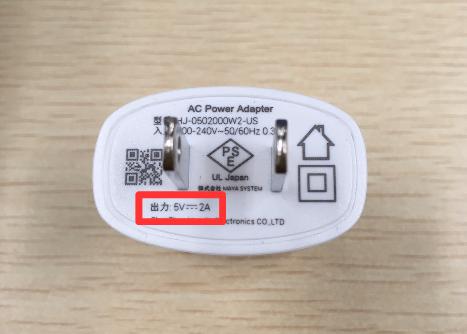 どんなときもWiFiの充電器02