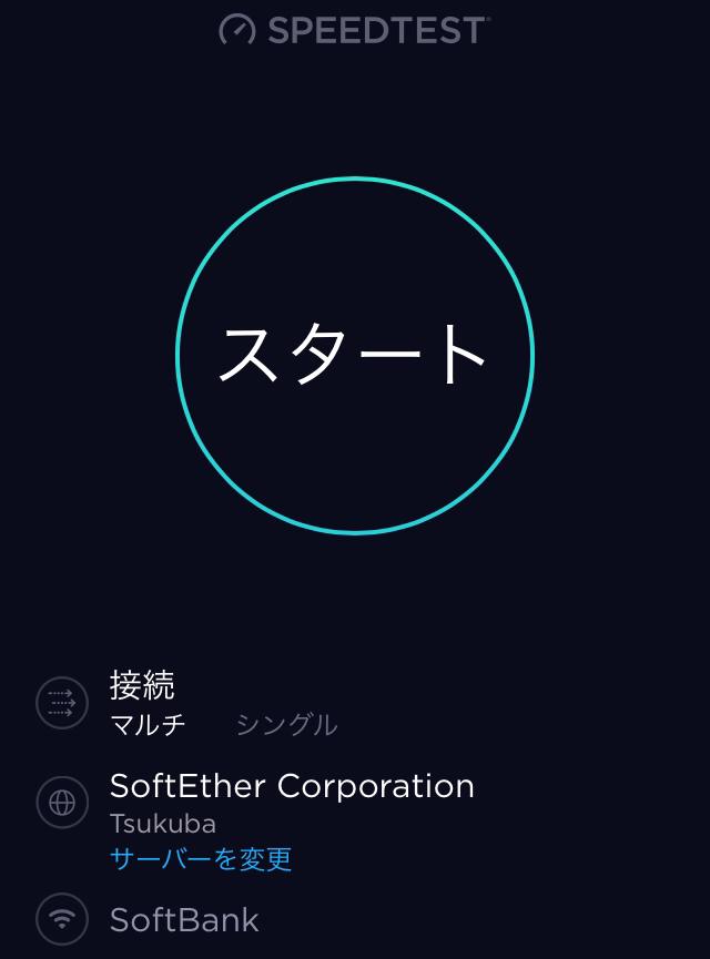 hi-ho GOGO Wi-Fi速度01
