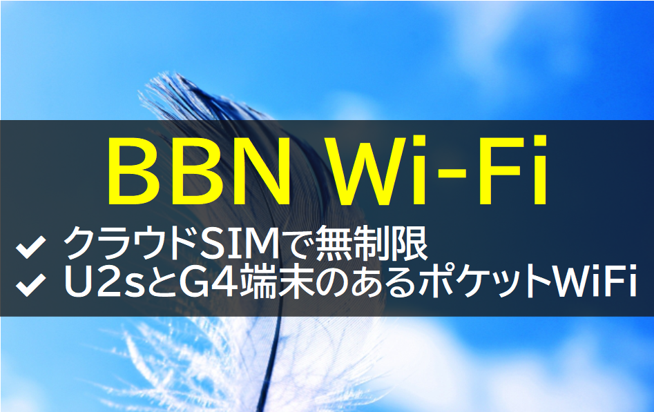 BBN Wi-Fi