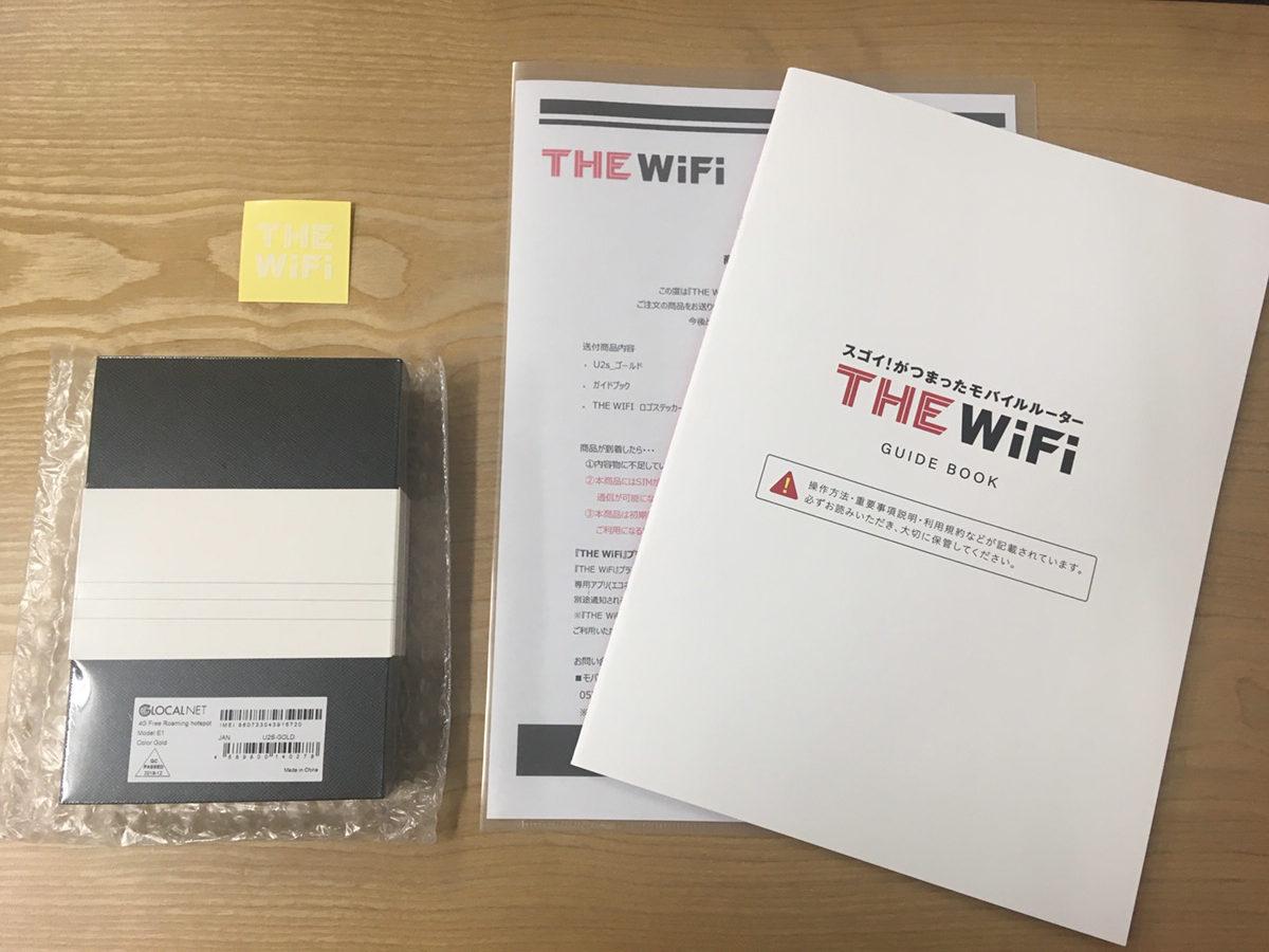 THE WiFiのレビュー01