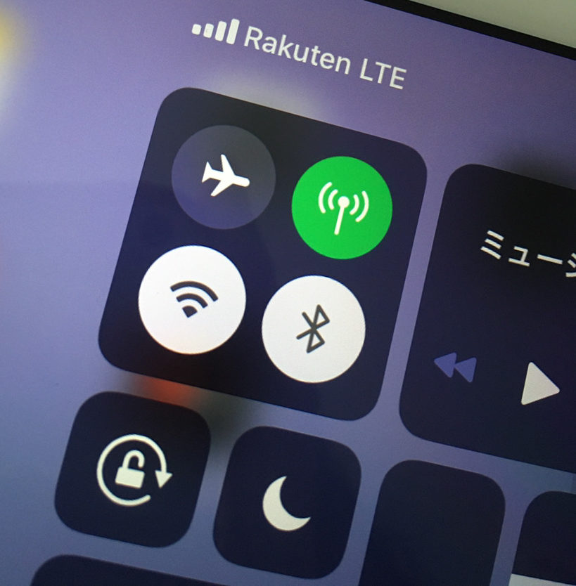 Rakuten LTE