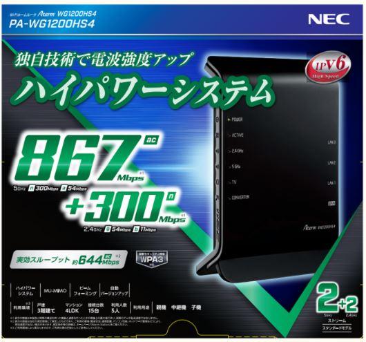 enひかりキャンペーン202105