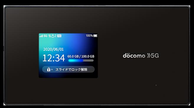 ドコモの5G対応データ通信製品「Wi-Fi STATION SH-52A」