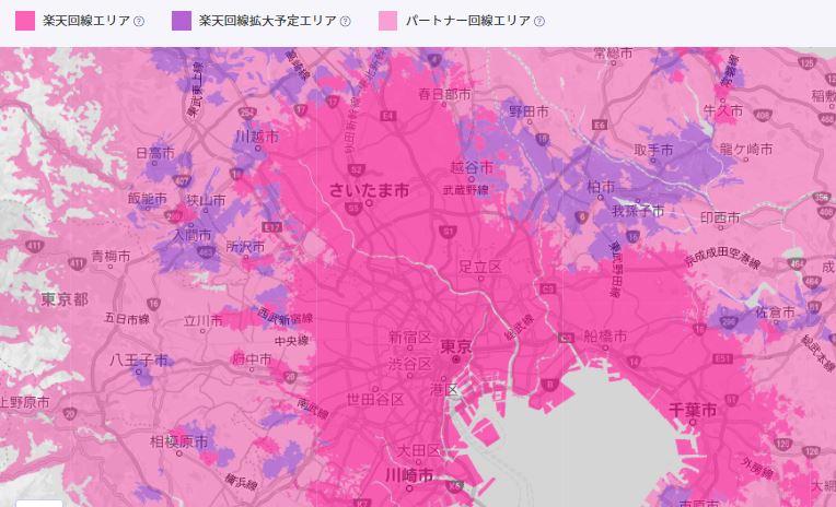 東京202010