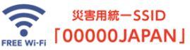 00000japanロゴ