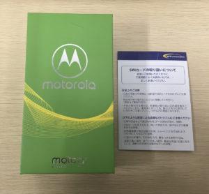 OCNモバイルONE01